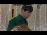 «8 марта 2012» под музыку ♫Танцор Диско  - Джими джими, Ача ача). Picrolla