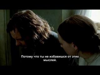 Преступление и наказание / Crime and Punishment (BBC 2002) - Часть 2 (rus sub)