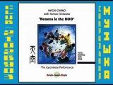 Хироки Окано Hiroki Okano. Heaven In The Koo