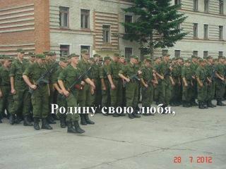 Принятие воинской присяги 29.07.12 в/ч 24776 -Барабаш