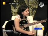 Настя Макарова и Елена Белкина - группа Ступени - в программе Барды on-line