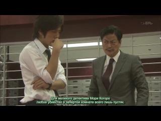 Детектив Конан: Вызов Кудо Шиничи / Meitantei Conan: Kudo Shinichi he - 12/13