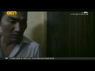 Герой / Hieolo / Hero [2012] - 02