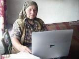 Пенсионерка ругается матом с провайдером