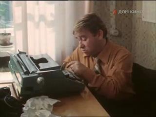 Шапка Мономаха 1982 Режиссёр: Искандер Хамраев