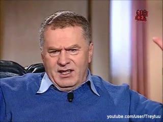 Жириновский о Горбачеве Ельцине и об Урале
