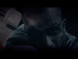 Angertea Distrust (feat. Scott Reeder) (2011)