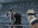 Наруто [ТВ-1] / Naruto TV [104 из 220]