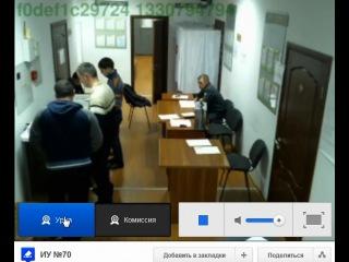 ИУ №70 республика Северная Осетия-Алания, Ирафский район, село Чикола, Хасцаева, 75