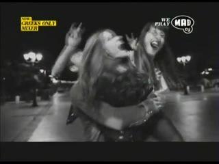 Playmen & Claydee feat. Tamta - Tonight