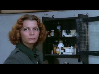 Лагерь СС номер пять: Женский ад / SS Lager 5: L'inferno delle donne (1977)