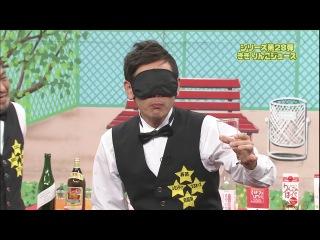 Gaki no Tsukai #1044 (2011.02.27) — Kiki 28 (Apple juice)