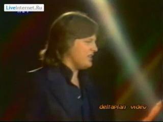 Юрий Антонов и группа