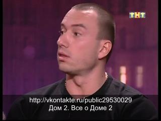 Ирина александровна секс самсоновым видео