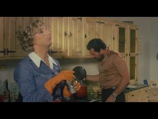 Cахар, мед и перец / Zucchero, miele e peperoncino / Sugar, Honey and Pepper (1980, Италия)