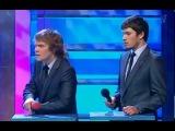 КВН,Премьер Лига Первая,Бомонд - Антилект