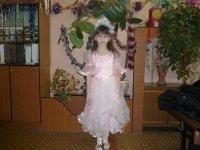 Erika Blokhina, 27 апреля , Санкт-Петербург, id121023278