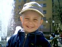 Иван Черненко, 24 декабря 1992, Йошкар-Ола, id108871698