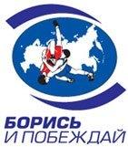 Vova Tkach, 20 апреля , Новосибирск, id125592778