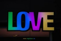 Mr. Love, 14 февраля , Запорожье, id128483786