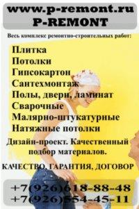 Ян Антоневич, 22 февраля , Москва, id30686319