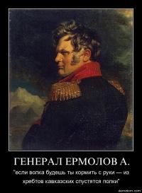 Ебет чечен вконтакте