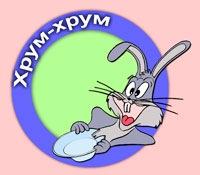 Hrum Hrum, 6 мая , Донецк, id125566195