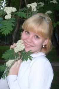 Ольга Глазкова, 24 сентября 1991, Самара, id29632116