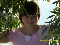 Ирина Андреева(потапова), 12 февраля 1990, Брянск, id115702767