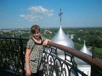 Мария Лихачёва, 14 мая 1998, Архангельск, id105635255
