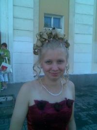 Валентина Василенко, 6 октября 1983, Барнаул, id107831196