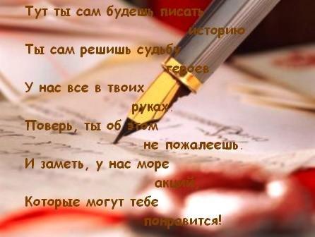 http://cs511.vkontakte.ru/u28978861/109508619/x_da336e68.jpg