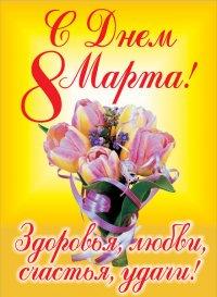 http://cs511.vkontakte.ru/u29178567/a_a82fbabf.jpg