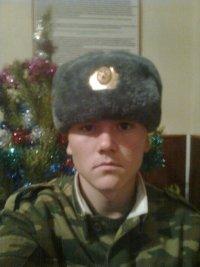 Алексей Мартышин, 6 декабря 1987, Уфа, id64814041