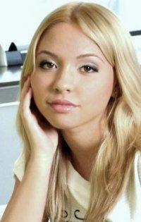Алина Волкова, 2 июня 1991, Новосибирск, id83605202