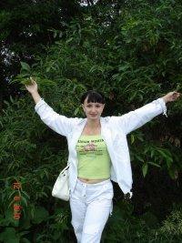 Татьяна Макеева, Уфа, id87394149