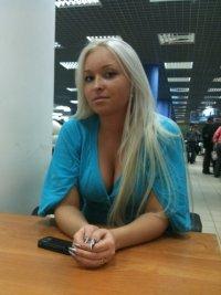 Ирина Лутошкина, 5 апреля , Санкт-Петербург, id83605203