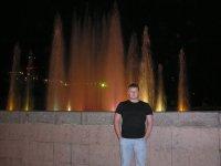 Александр Александр, 7 июня , Иркутск, id89741776