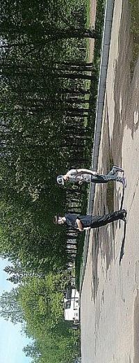 Евгений Еранин, 1 августа , Санкт-Петербург, id15756276
