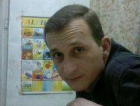 Евгений Верёвкин, 18 июня 1996, Ульяновск, id84848925