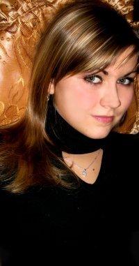 Катя Калиновская, Запорожье, id92521293