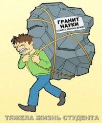 Игорь Пакельщиков, 15 августа 1998, Нижний Новгород, id98146236