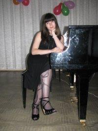 Рита Залялова, 18 июня 1990, Златоуст, id95917882