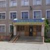 Николаевская гимназия № 4