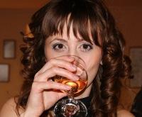 Наталья Перекидышкина, 5 сентября , Тюмень, id64320262