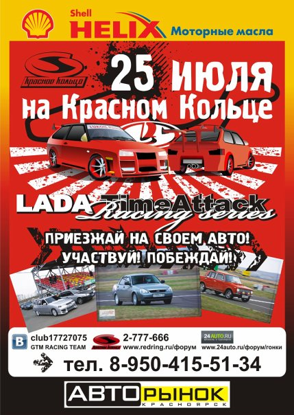 http://cs512.vkontakte.ru/u22783990/111572957/x_5911fad3.jpg
