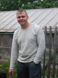 Андрей Бызов, 12 ноября , Ужгород, id33808056