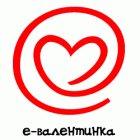 Екатерина Великая, 27 ноября , Красноярск, id75238176