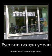 Jeky Chan, Днепропетровск, id76658349