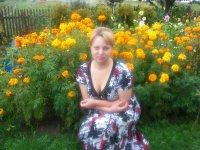 Людмила Иванова, 17 мая 1992, Хотынец, id89759316